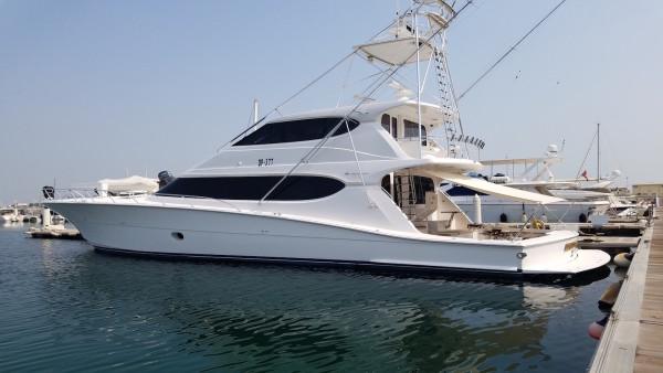 Athba Hatteras Yacht Sale